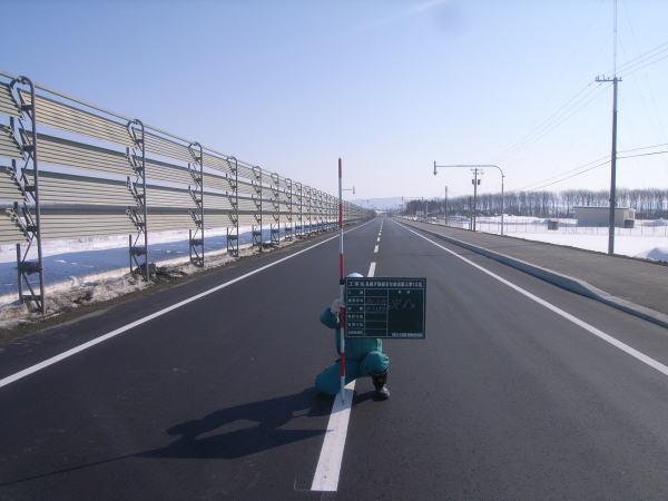 札幌夕張線交付金改築工事1工区